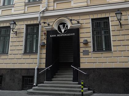 Ипотека в Тинькофф Банке - sravniru