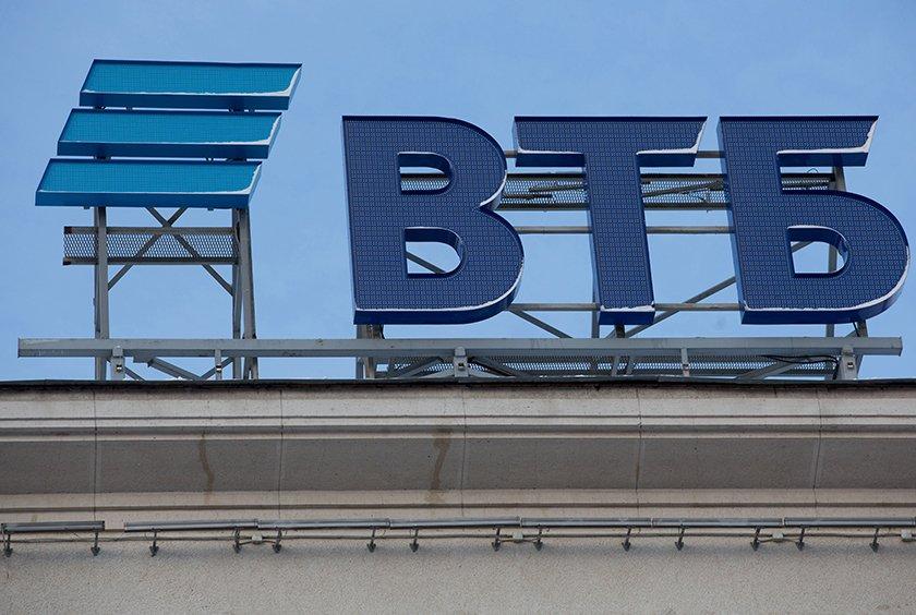 Стала известна сумма убытка ВТБ отпотери контроля над украинской «дочкой»