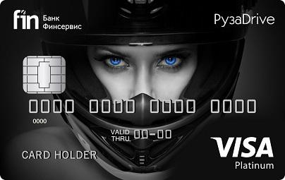 Банк Финсервис начинает выпуск банковских карт для молодежи