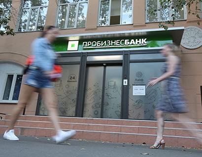 Криминальные новости по новосибирской области