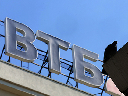 Руководителя «ВТБ 24» иеще семь топ-менеджеров сократили преждевременно