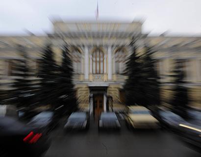 «Дыра» вкапитале «Темпбанка» составила свыше 11,3 млрд руб— ЦБ