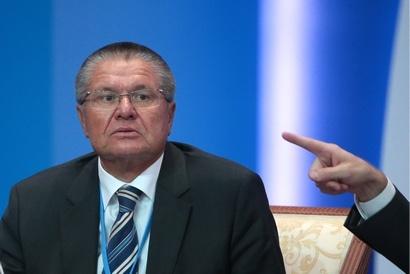 Суд рассмотрит вопрос омере пресечения Улюкаеву сегодня