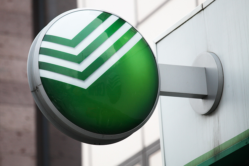 Сбербанк на два дня ввел вклад со ставкой 7,5%