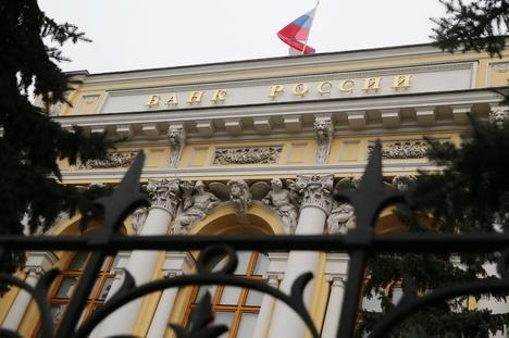 Скоробогатова сменит Лунтовского напосту первого зампредаЦБ