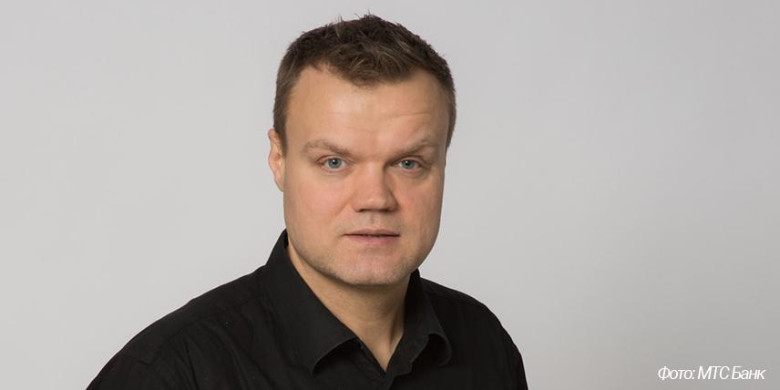 Владимир Стасевич назначен вице-президентом МТС Банка и вошел в его правление