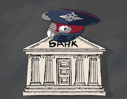 В России может появиться банк для полицейских