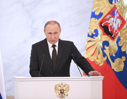 Стратегия финансовой  безопасностиРФ напериод до 2030г  утверждена Путиным