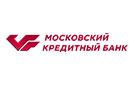 Московский Кредитный Банк обновил условия по вкладам «Все включено»