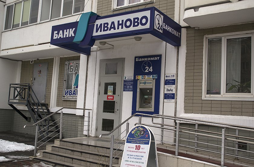 ЦБотозвал лицензию уподконтрольного экс-конгрессмену США банка