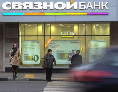Связной Банк: акционеры обсудят ликвидацию банка 9 декабря