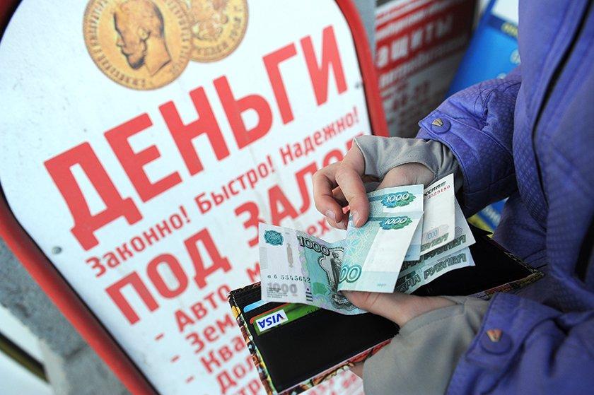 Россияне просрочили займы почти на1,6 трлн рублей
