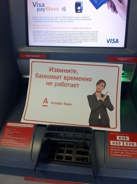 Альфа банк карта виза классик кредитная