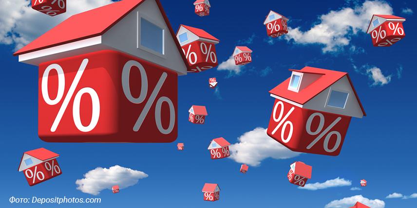 Эксперты не ждут распространения ипотеки с плавающей ставкой в ближайшие годы