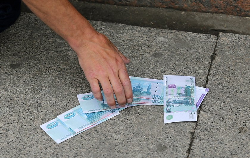 Центробанк требует ввести наказание забилеты «банка приколов»
