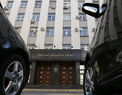 Генпрокуратура настаивает на увольнении зампреда ВЭБа после проверки МСП Банка