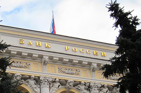 ЦБ может разрешить прямые расчеты между банками | Банки.ру