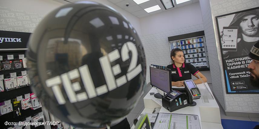 ФАС может расследовать повышение цен у Tele2