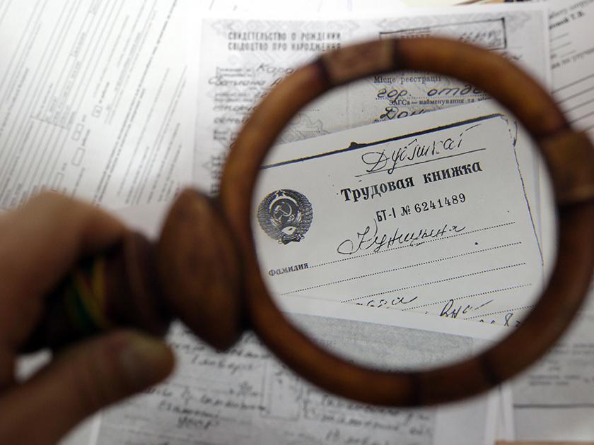 Пенсионный фонд планирует использовать блокчейн