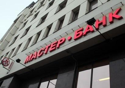 Передачу квартир граждан интерната близким депутата московской городской думы оспорят всуде