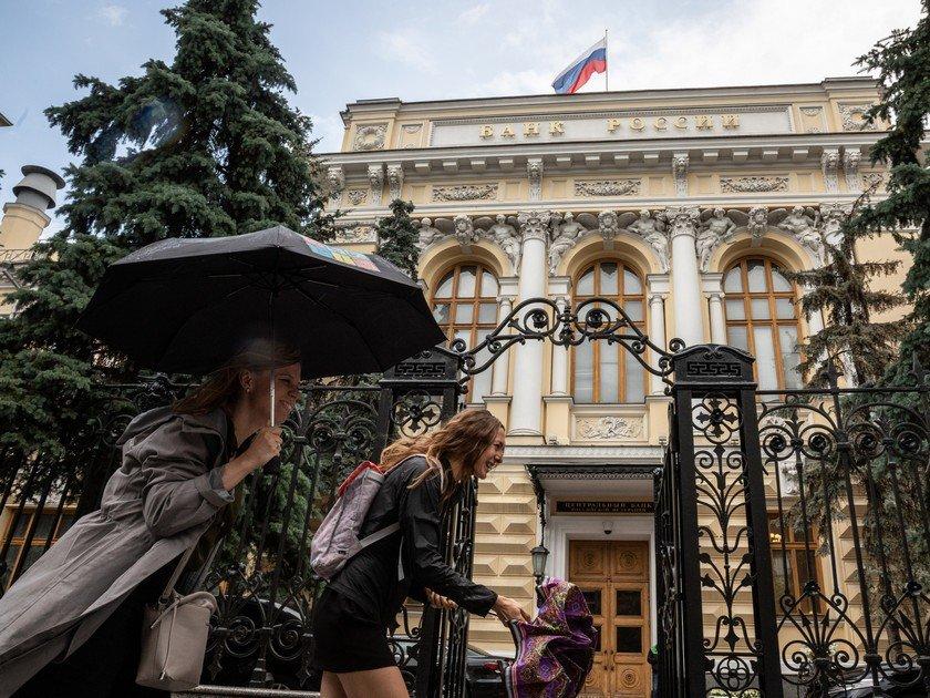 Отозвана лицензия унижегородского банка «Ассоциация»