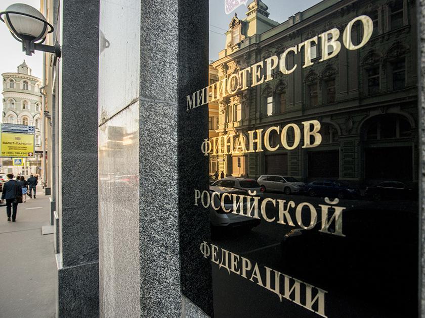 Министр финансов 3октября предложит инвесторам ОФЗ на20 млрд руб.