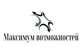 Выгодные займы от банка ООО Максимум возможностей