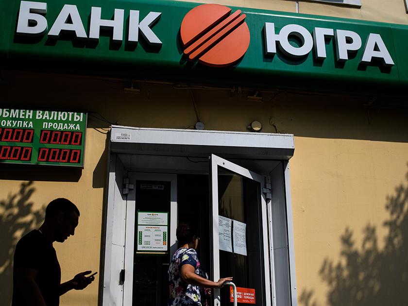 ЦБ проинформировал омассовом банкротстве заемщиков «Югры»
