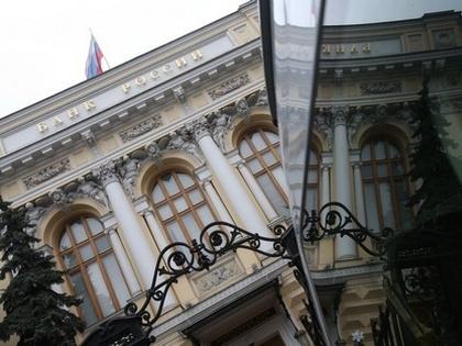 Банк «Открытие» уменьшил уставный капитал с11 млрд до1 рубля