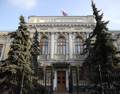 Русские банки увеличили прибыль в7 раз
