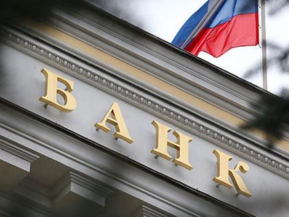Центром компетенции покиберзащите финансового сектораРФ будет Банк Российской Федерации