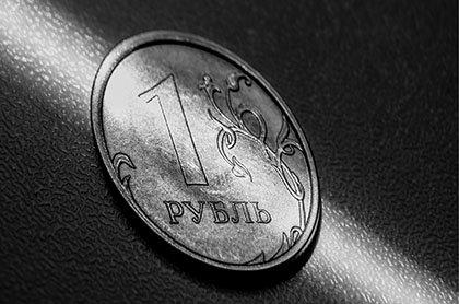 26июля будет «плохим днем» для рубля— специалист