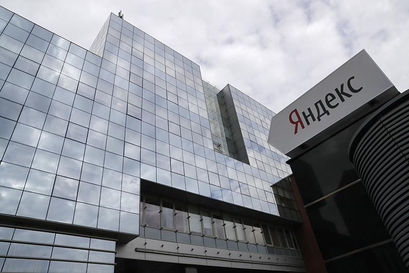 Компания Яндекс, понекоторым данным, разработала схему защиты отпоглощения