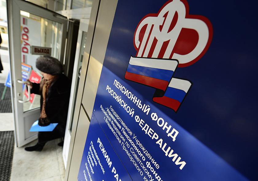 «У граждан Коми «пропали» трудовой стаж ипенсионные баллы