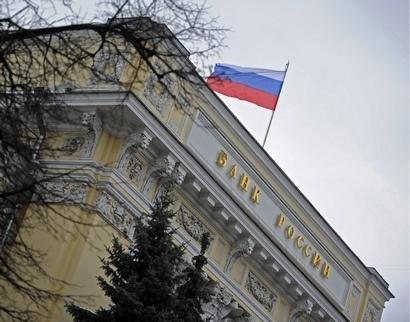 Банк Российской Федерации отозвал лицензии учетырех столичных банков