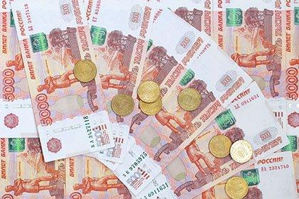 Средняя ставка банков порублёвым вкладам снизилась