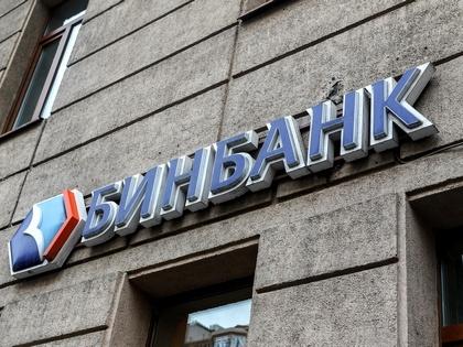 Бинбанк может присоединиться к«ФКОткрытие»
