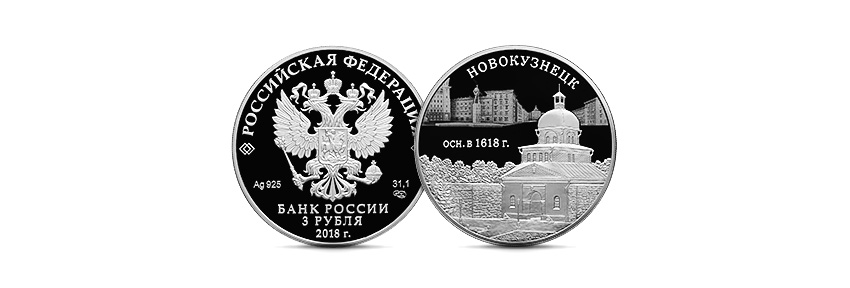 Банк России выпускает новые памятные монеты