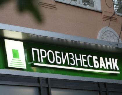 АСВ оценило итоговую недостачу в Пробизнесбанке в млрд рублей  АСВ оценило итоговую недостачу в Пробизнесбанке в 85 5 млрд рублей