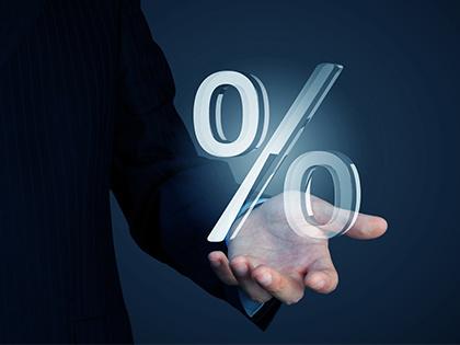 Ставки повкладам врублях увеличились до7,9% — Депозиты стали выгоднее