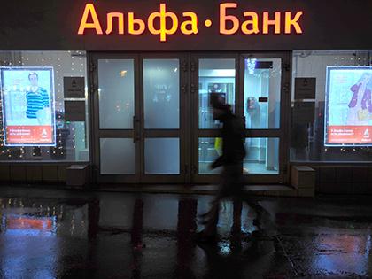 Банки калуги кредиты - Официальный сайт