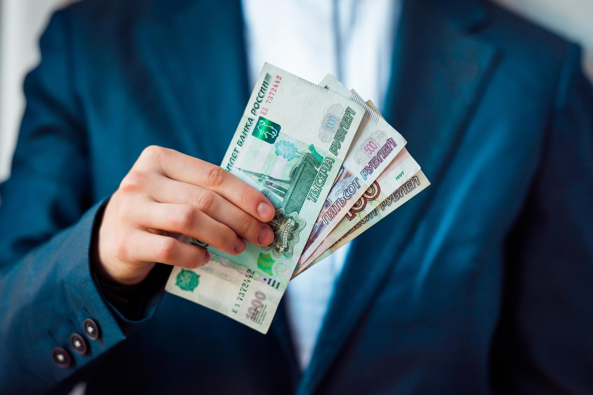 Онлайн-кредит на карточку – где можно срочно взять в Украине
