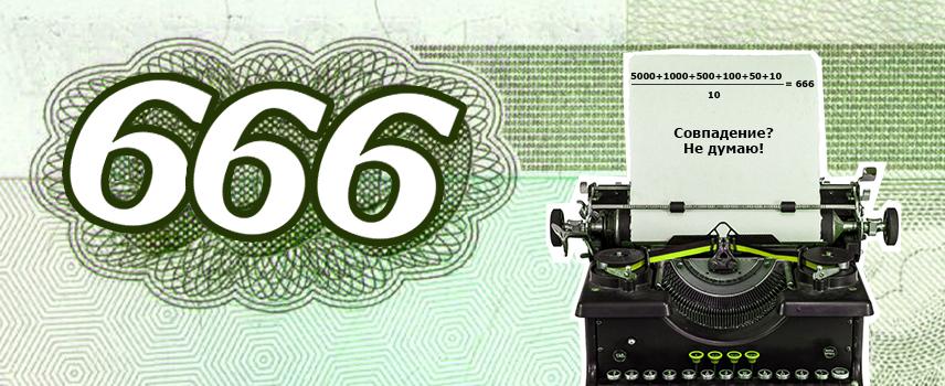 http://static2.banki.ru/ugc/a3/64/28/bf/Banknote_500_rubles__1997__back.jpg