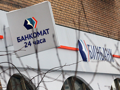 Рейтинг и Финансовые показатели Бинбанка