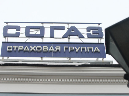 ВТБ иСОГАЗ объявили осоздании страхового гиганта на русском рынке