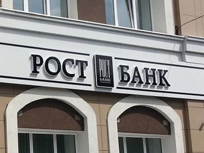 банк кедр кто владелец