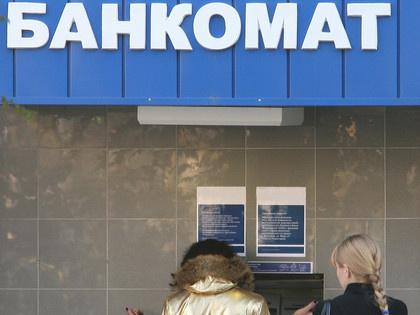Специалисты отыскали уязвимость всамых известных в Российской Федерации банкоматах