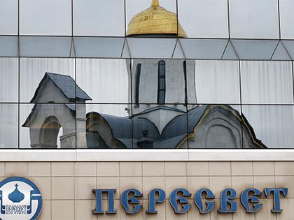 «Интер РАО» приобретёт облигации банка «Пересвет»