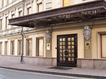 ЦБотозвал лицензию у«Русского интернационального  банка» | Русская весна