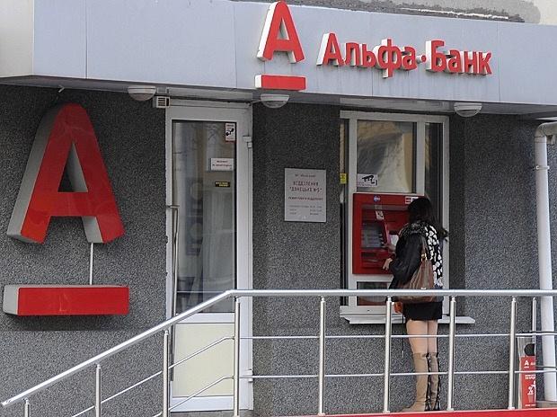 АСВ выплатит вкладчикам Русского трастового банка 2,9 млрд руб.